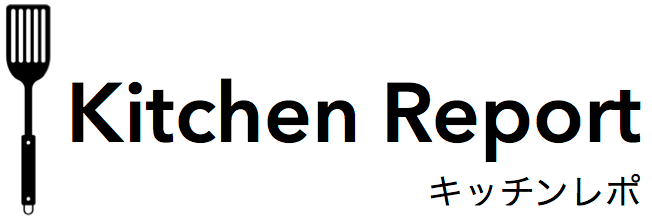 Kitchen Report(キッチンレポ)