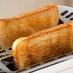 オーブントースターがない時もコレで代用できる!